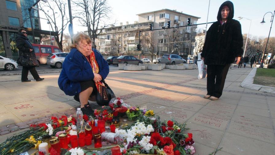Национален траур за Пламен Горанов
