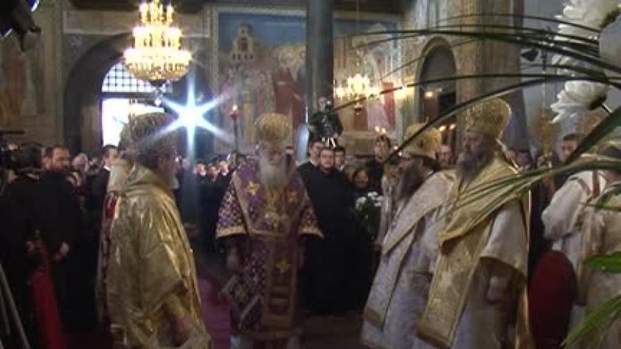 Патриарх Неофит се помоли за мир и благоденствие