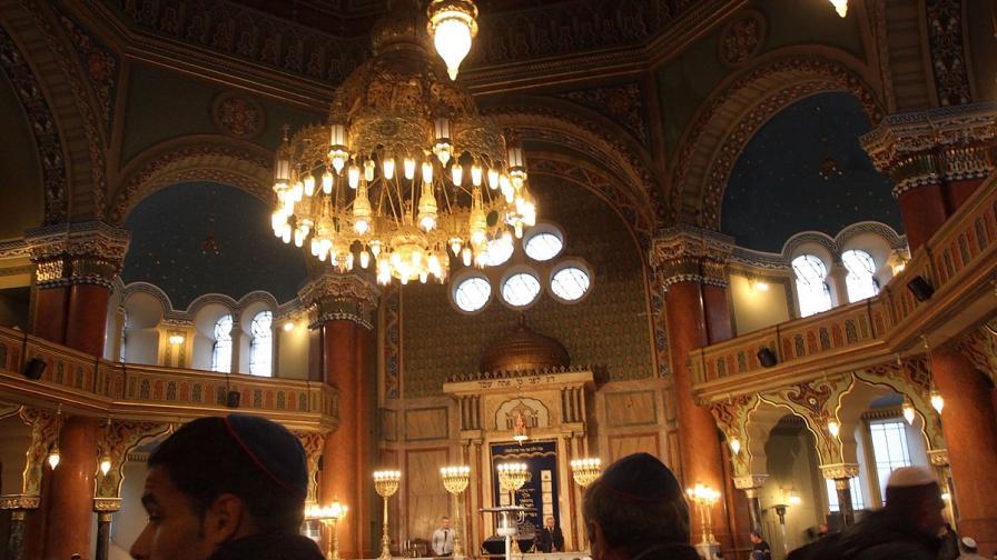 Софийската синагога