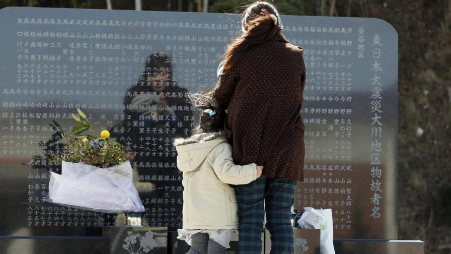 Япония отбелязва 2-годишнината от разрушителното земетресение