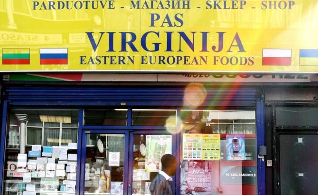 Лондон сега чакал само 13 хил. българи и румънци