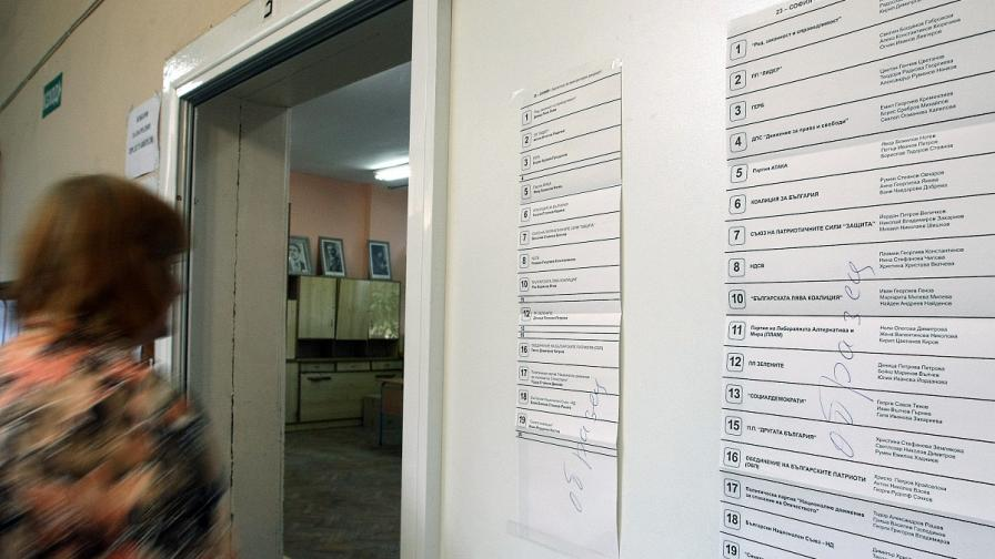 """Движението на протестиращите """"Освобождение"""" отива на изборите чрез ПП """"Другата България"""""""