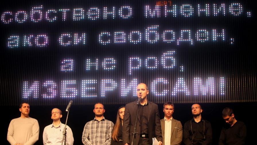 """Протестиращи """"за"""" и """"против"""" Стоичков да ги води"""