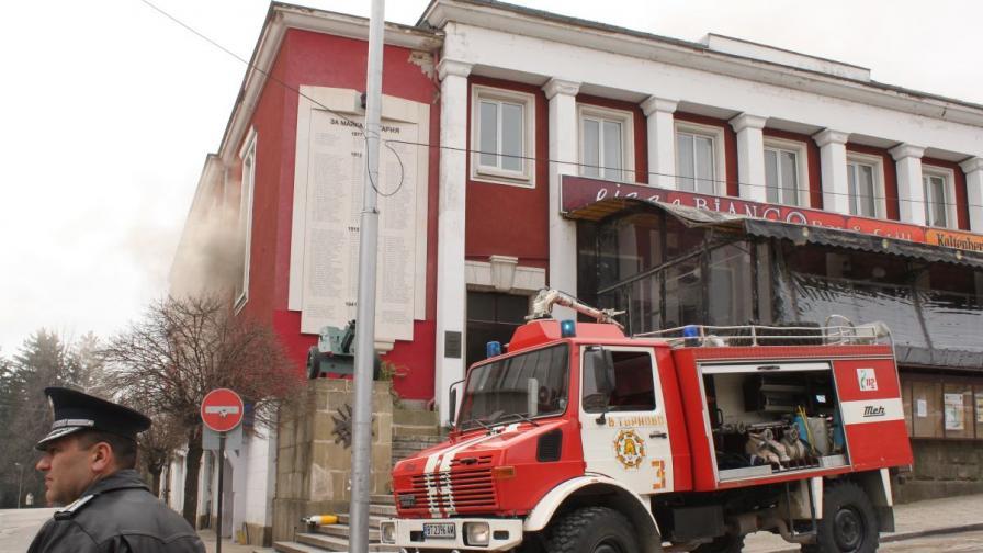 Военният клуб във В. Търново пламнал от късо съединение