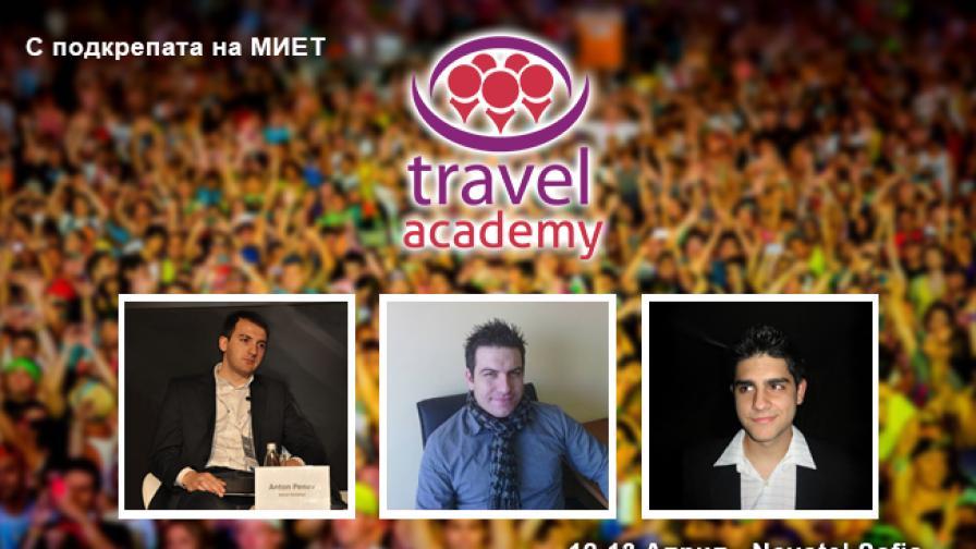 Travel Academy ще се посвети на онлайн маркетинга