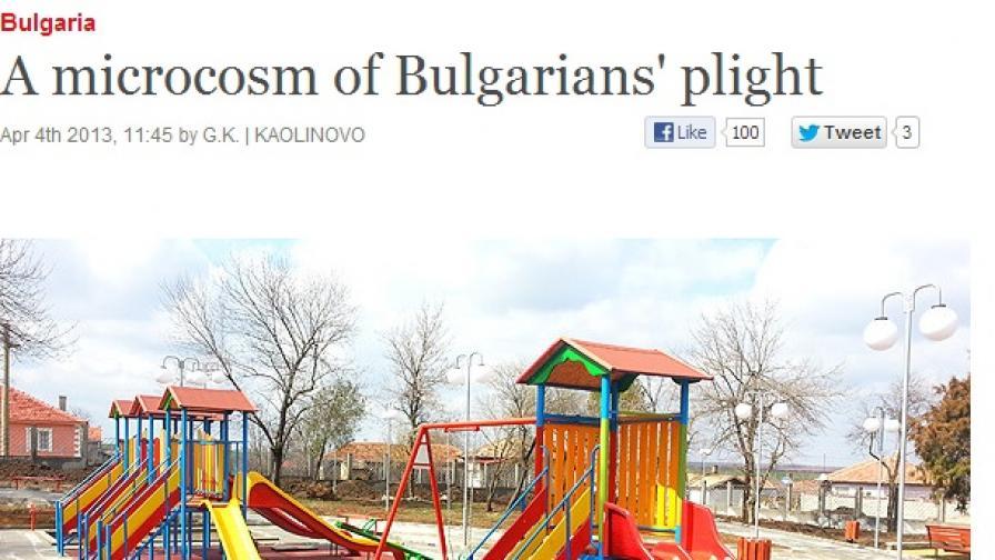 """""""Икономист"""": Микрокосмосът на българското положение"""