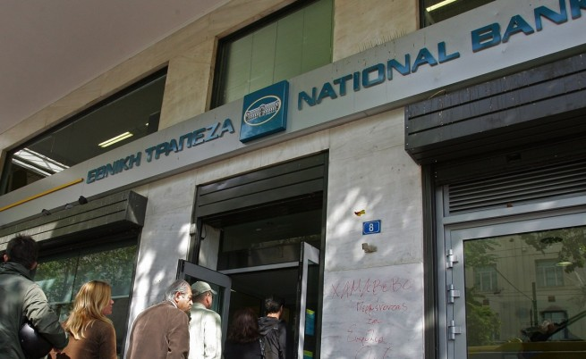 Гърция рекапитализира двете си най-големи банки