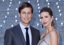 Иванка Тръмп и съпругът й Джаред Къшнър