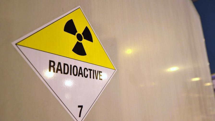 Опасни радиоактивни отпадъци в Ламанша