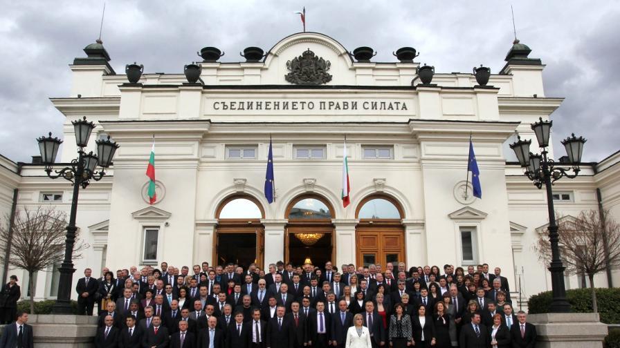 САЩ: Корупция, подслушвания и безнаказаност в България