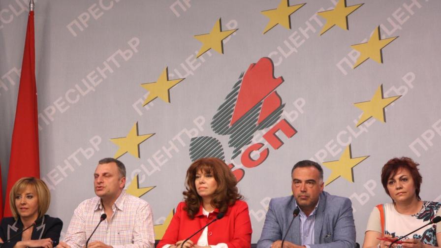 БСП поиска Борисов и Цветанов да излязат от политиката