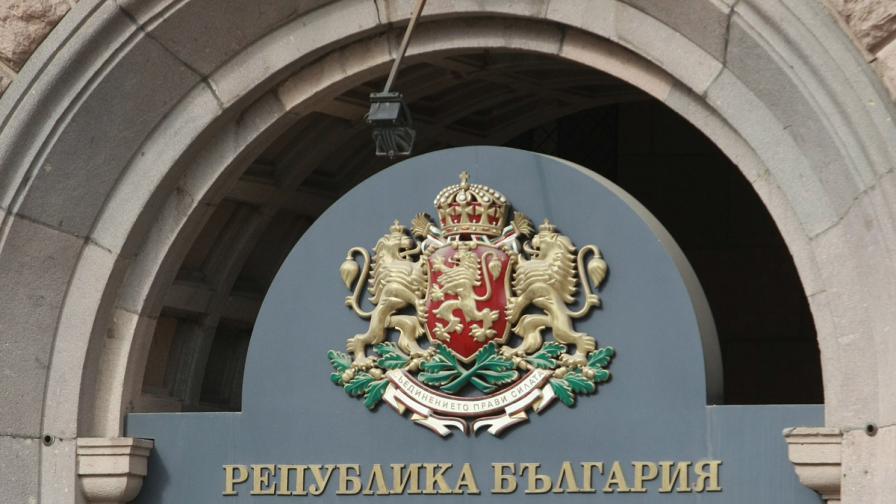 Бивши министри на ГЕРБ за обвиненията на Найденов
