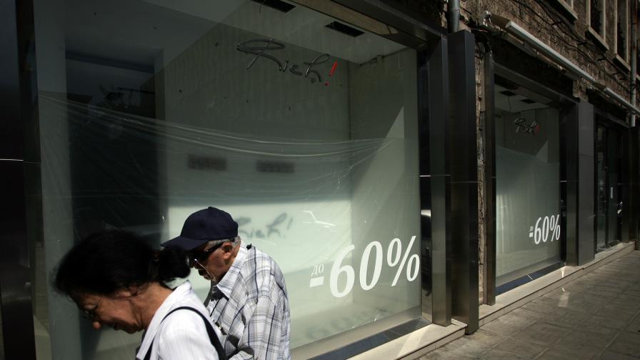 """""""Ди Пресе"""": Броят на бедните в България се увеличава"""