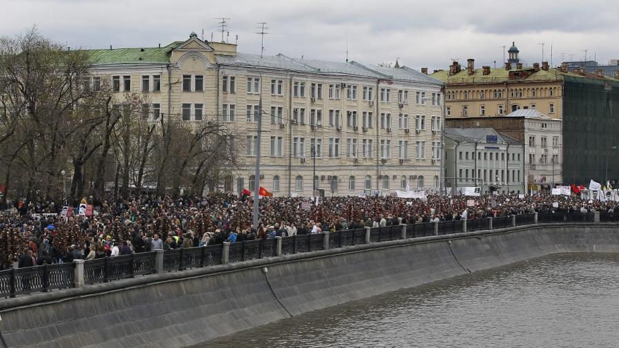 Няколко хиляди души се събраха в центъра Москва на митинг на опозицията