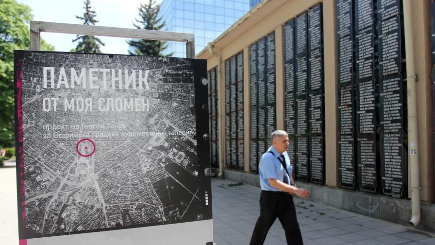 Георги Тенев реши да напомни за героите от войните