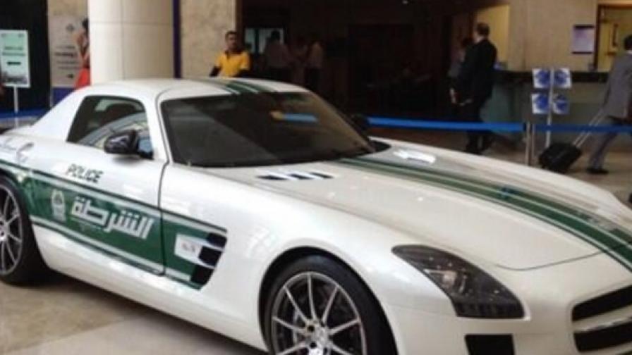 Полицията в Дубай се сдоби с три суперавтомобила