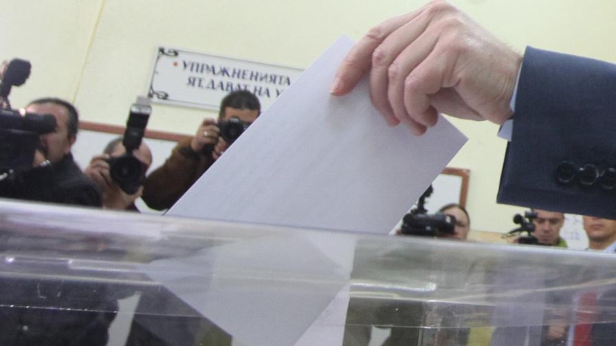 """""""Уолстрийт джърнъл"""": Българите са обезверени преди изборите"""