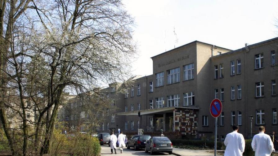 """Една от сградите на университетската клиника """"Шарите"""" в Берлин"""