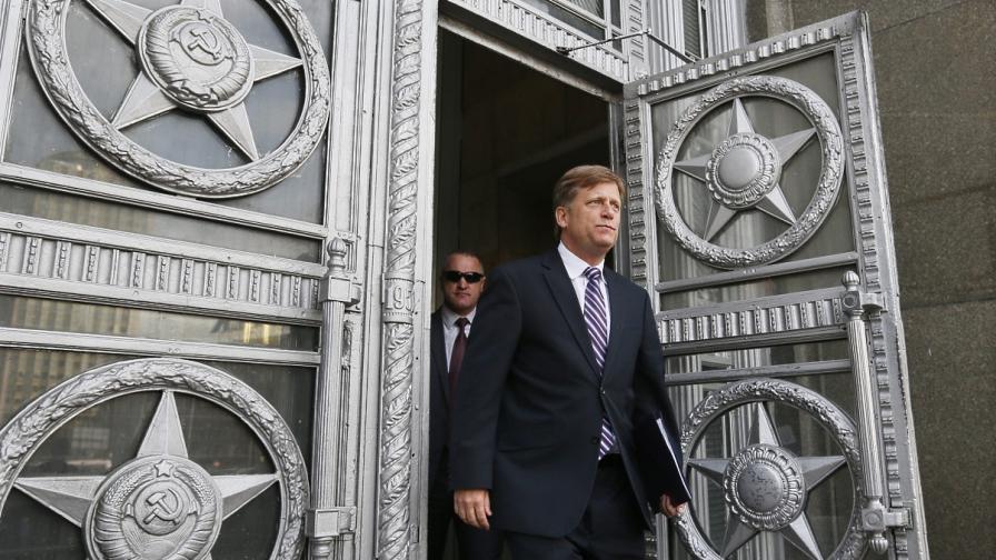 Посланикът на САЩ в Русия Майкъл Макфол се яви във външното министерство в Москва