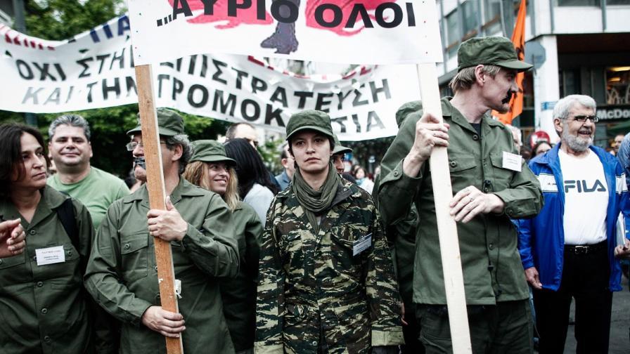 Гражданска мобилизация на преподаватели в Гърция