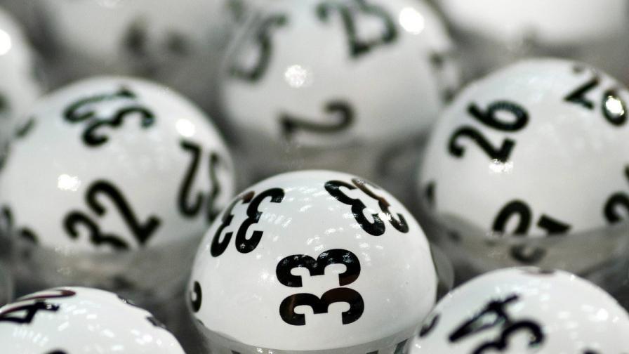 Семейство спечели за втори път милион от лотария