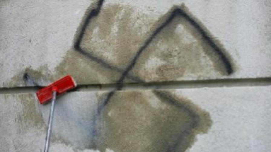 България е сред най-расистки настроените държави в Европа