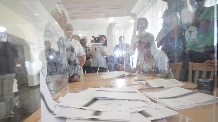 ГЕРБ сезира ред институции за купуване на гласове