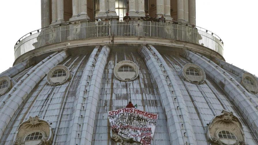 Екзотичен протест във Ватикана