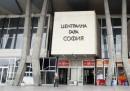 Централна гара в София ще бъде ремонтирана основно