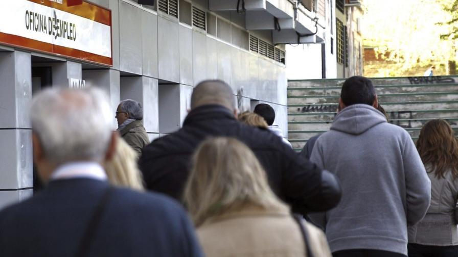 Гърция и Испания - първи по регионална безработица в ЕС