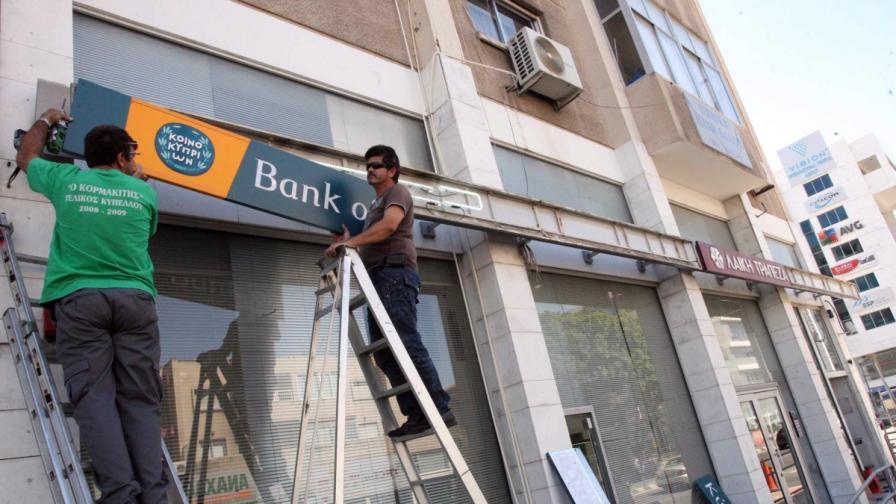"""Фич"" понижи кредитния рейтинг на Кипър"