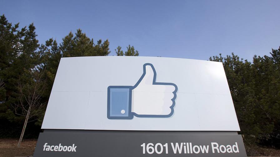 """Бившият президент на """"Фейсбук"""" глобен с $2,5 млн. за сватба в национален парк"""