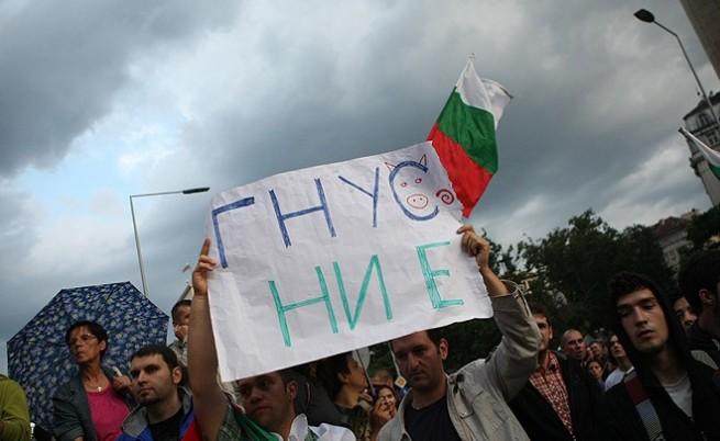 На 15 юни в 18:30 ч.: Хората отново на протест срещу Пеевски
