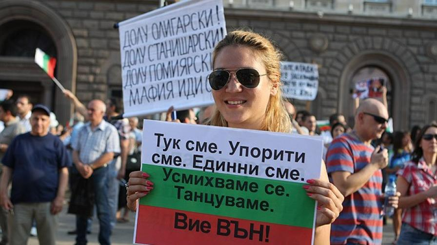 Шести ден на протести срещу правителството