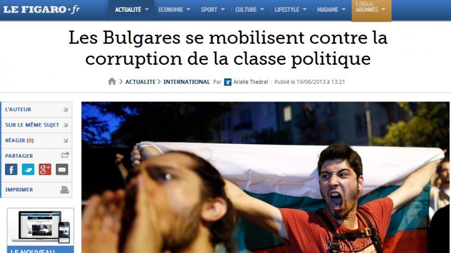 """""""Фигаро"""": Българите се мобилизират срещу корупцията сред политическата класа"""