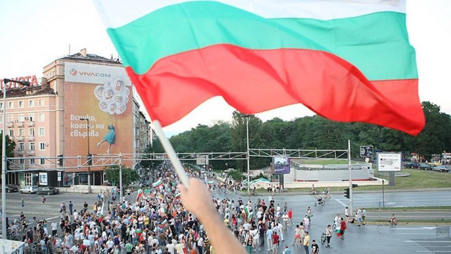 """""""Евронюз"""": #ДАНСwithme, или как българските протестиращи използват социалните медии"""