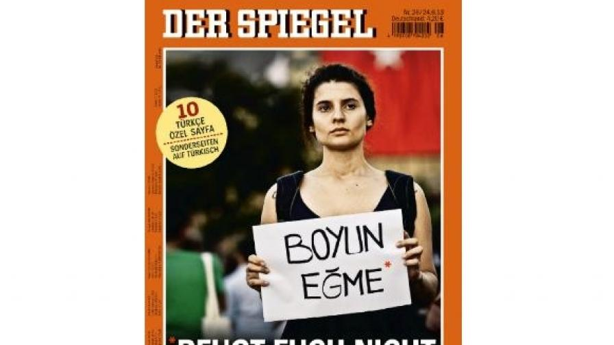 """""""Шпигел"""" излезе със заглавие на турски"""