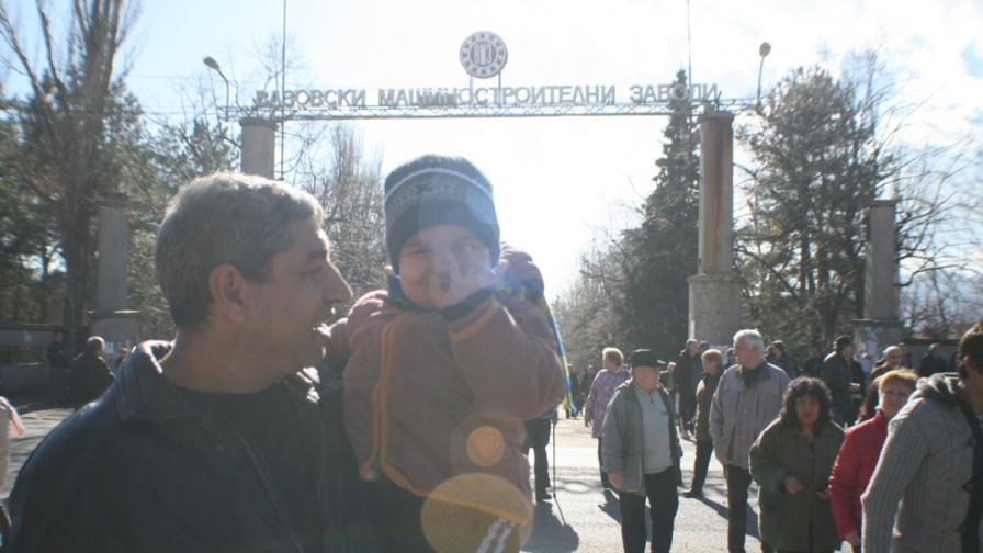 Протест във ВМЗ Сопот през януари