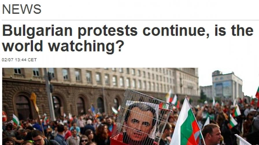 """""""Евронюз"""": Протестите в България продължават, гледа ли светът?"""