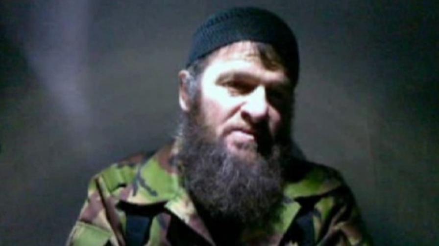 Доку Умаров е бил ликвидиран през 2013 г., но ФСС още мълчи