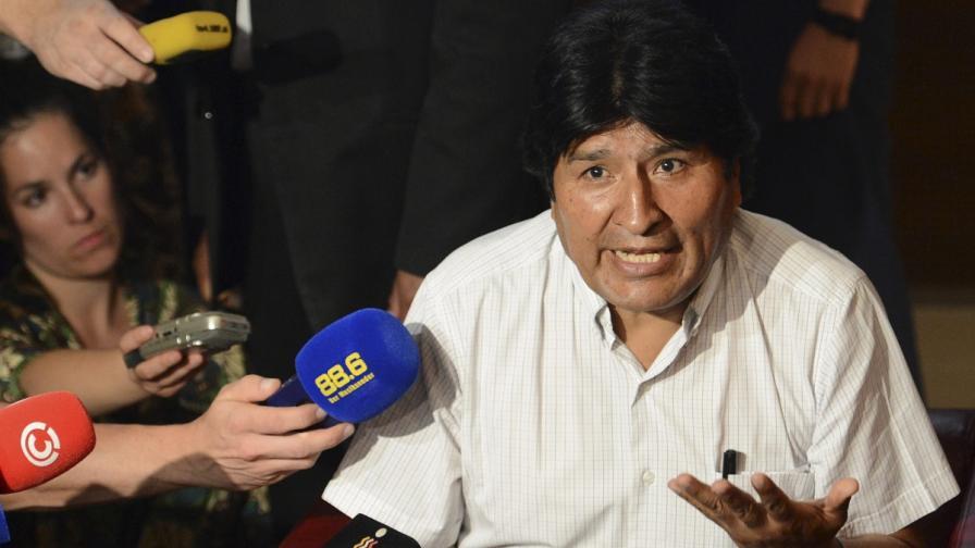 Южна Америка обидена заради самолета на Моралес