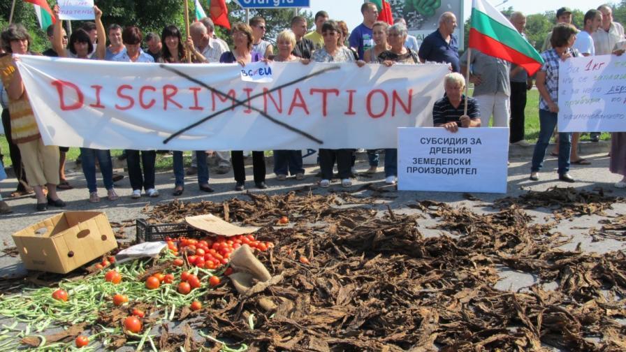 """Тютюнопроизводители блокираха """"Дунав мост"""""""