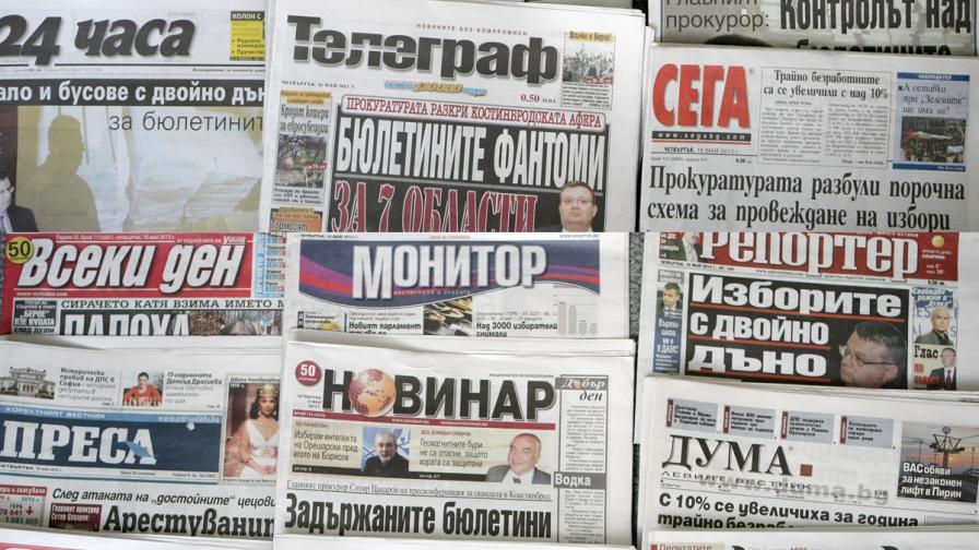 """""""Сега"""": Орешарски манипулира данните за ДДС"""