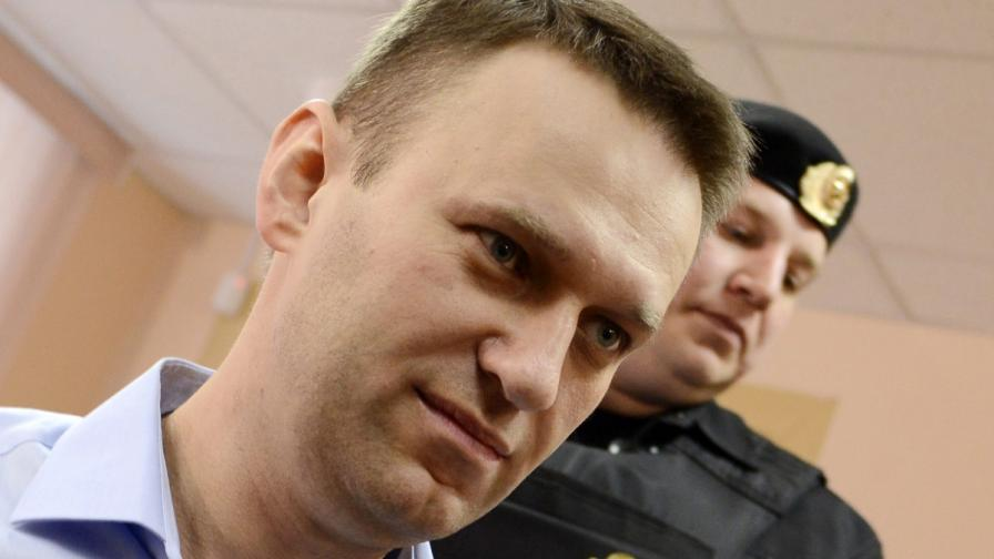 Осъдиха Алексей Навални на 5 години затвор
