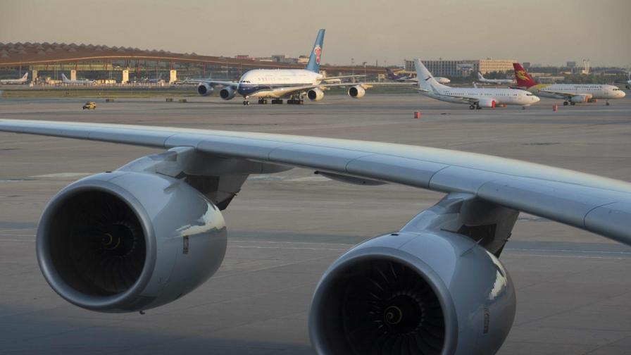 Взрив на пекинско международно летище