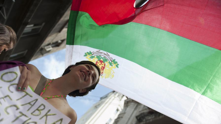 """Ден 39: Протестиращи скандират """"Вече трябваше да ви няма"""""""