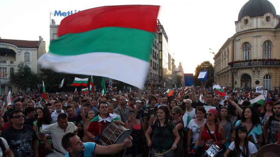 Днешният протест беше един от най-многобройните