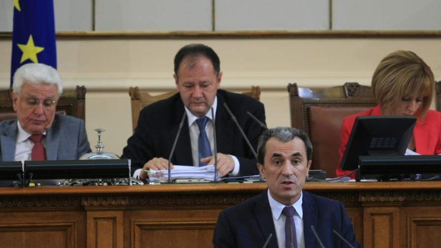 ГЕРБ влизат в Парламента за актуализацията на бюджета