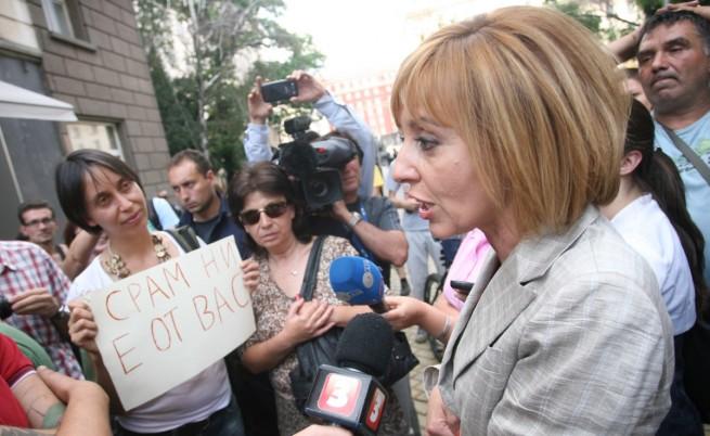 42-ри ден на протести срещу кабинета