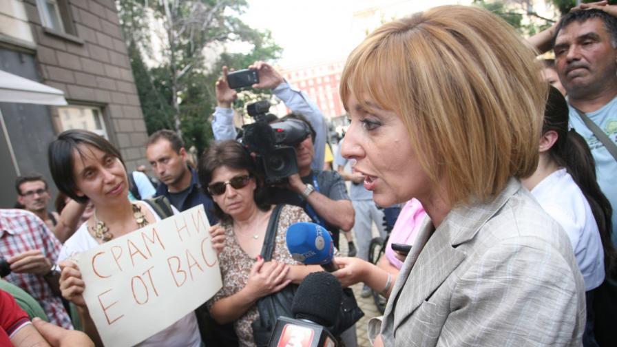 Мая Манолова сред протестиращи и журналисти